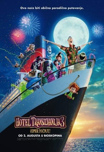 Hotel Transilvanija 3: Odmor počinje!